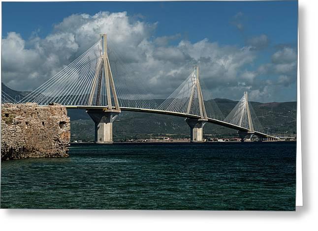 Rio-andirio Hanging Bridge Greeting Card