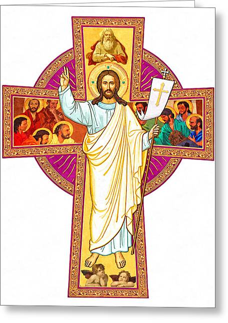 Risen Christ Greeting Card by Munir Alawi