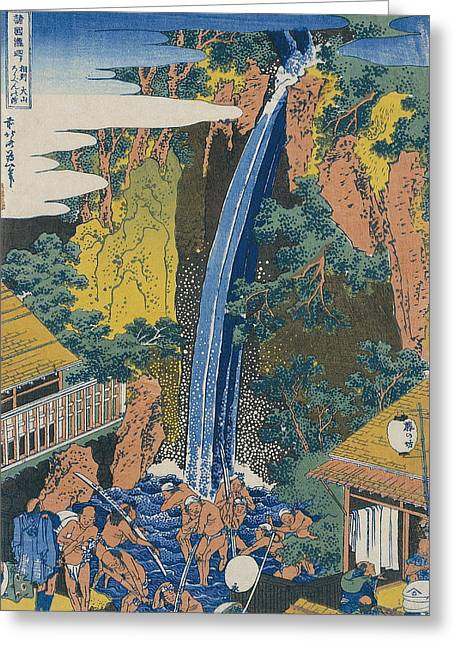 Roben Waterfall At Ohyama Greeting Card