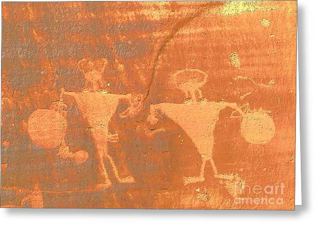 Rock Art - Utah Greeting Card
