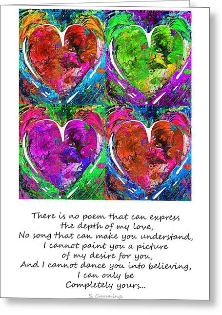 Romantic Art - Completely Yours - By Sharon Cummings Greeting Card by Sharon Cummings