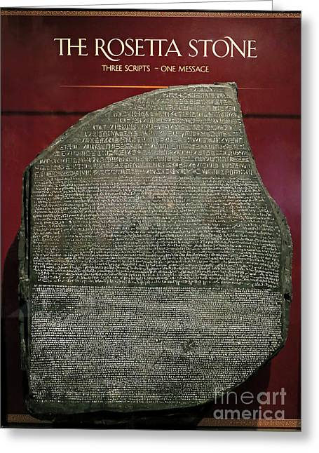 Rosetta Stone Replica Greeting Card