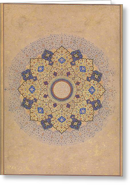 Rosette Bearing The Names Greeting Card by Shah Jahan