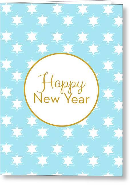 Rosh Hashanah Card With Stars- Art By Linda Woods Greeting Card