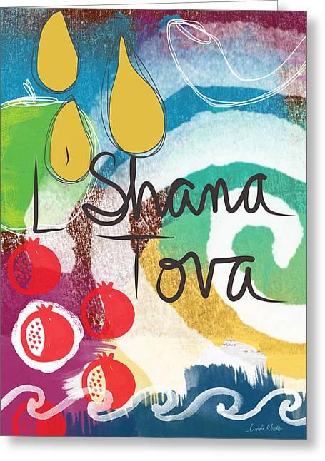 Rosh Hashanah Sampler- Art By Linda Woods Greeting Card