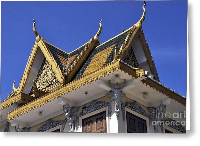 Roy Palace Cambodia 07 Greeting Card