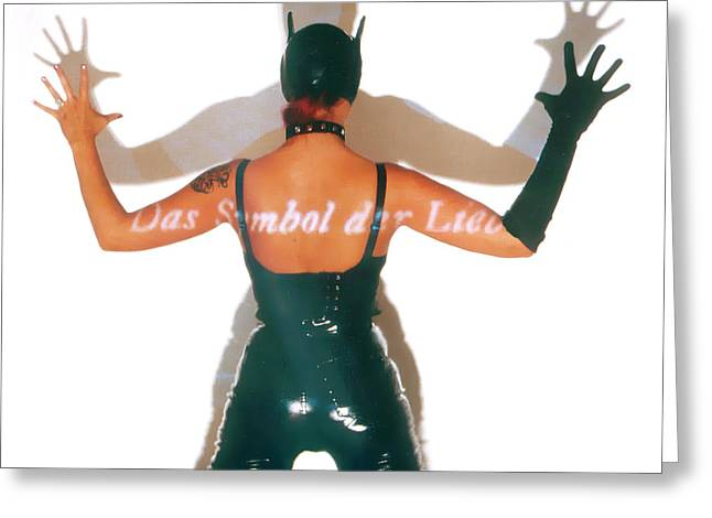 Rubber Fetish 1 Greeting Card