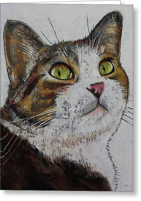 Ruby Greeting Card by Michael Creese