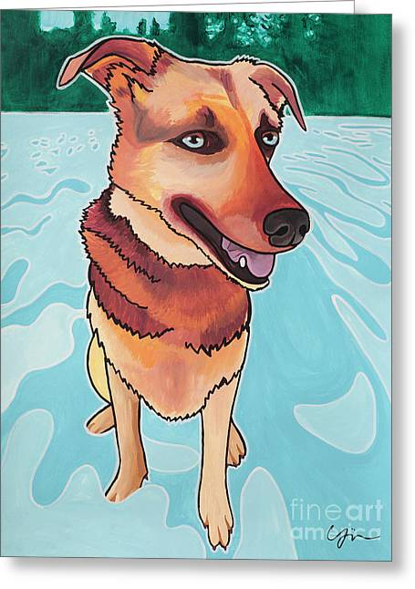 Rukia The Shepherd Dog Greeting Card