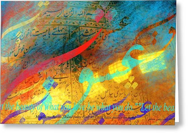 Rumination Of Rumi-3 Greeting Card