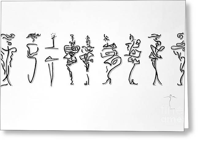 Greeting Card featuring the drawing Runway Rl by James Lanigan Thompson MFA