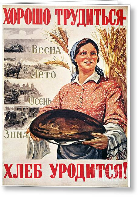 Russia: Collective Farm Greeting Card by Granger