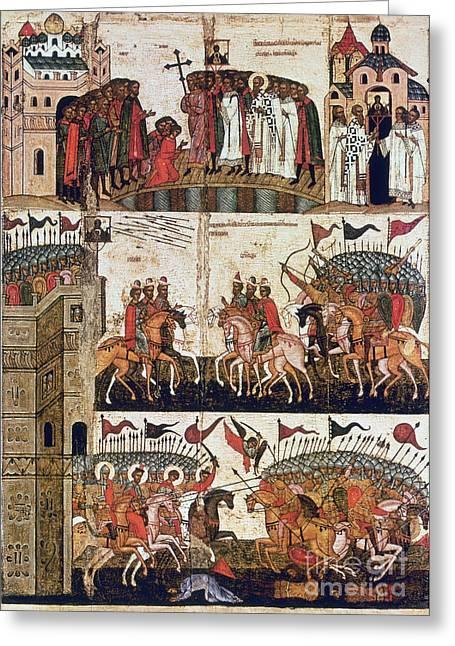 Russia: Novgorod Greeting Card by Granger