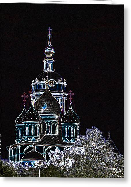 Russian Dreams Greeting Card
