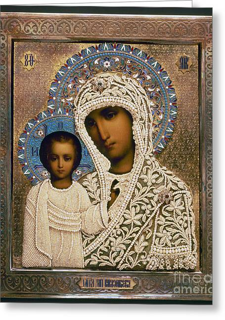 Russian Icon: Mary Greeting Card