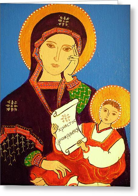 Greeting Card featuring the painting Russian Icon by Stephanie Moore