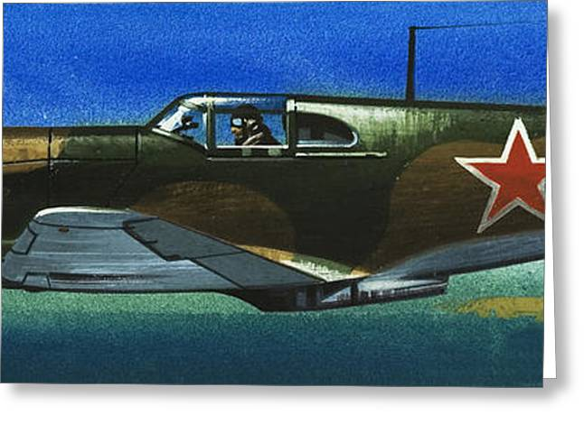 Russian Lavochkin Fighter During World War Two Greeting Card