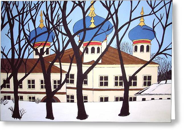 Greeting Card featuring the painting Russian Orthodox Church by Stephanie Moore