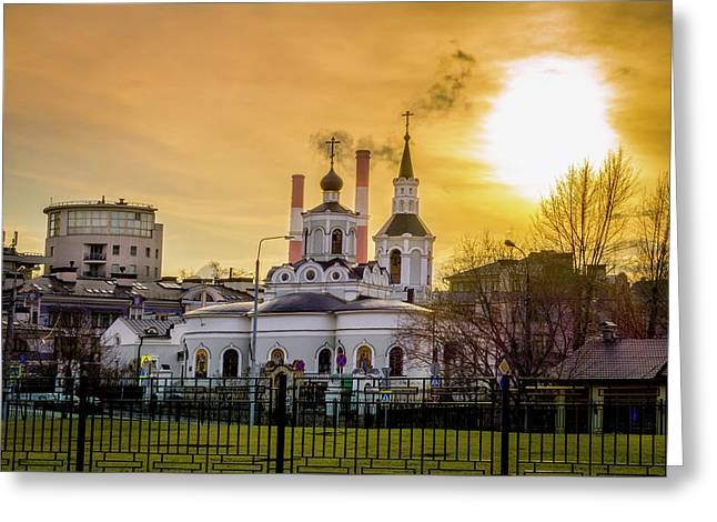 Greeting Card featuring the photograph Russian Ortodox Church In Moscow, Russia by Alexey Stiop