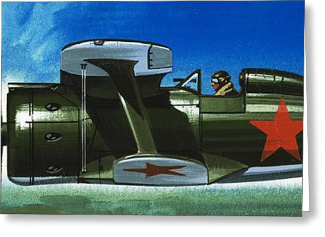 Russian Polikarpov Fighter Plane Greeting Card