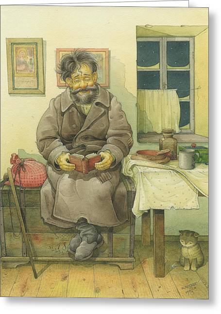 Russian Scene 03 Greeting Card by Kestutis Kasparavicius