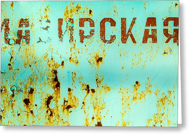 Rust On Metal Russian Letters Greeting Card by John Williams