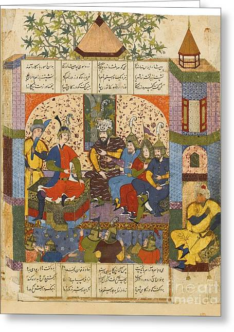 Rustam Reporting His Victory To Kay Khosrow Greeting Card