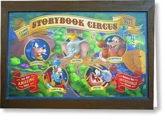 Storybook  Circus Add Greeting Card by David Lee Thompson