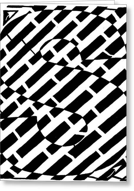 S Maze Greeting Card by Yonatan Frimer Maze Artist