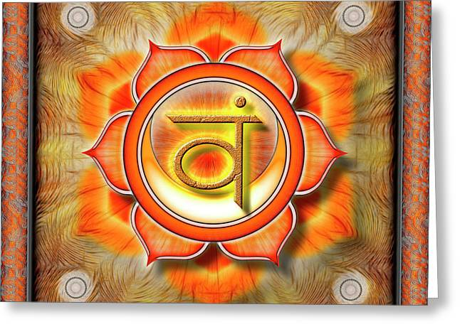 Sacral Chakra - Series 1 Greeting Card by Dirk Czarnota