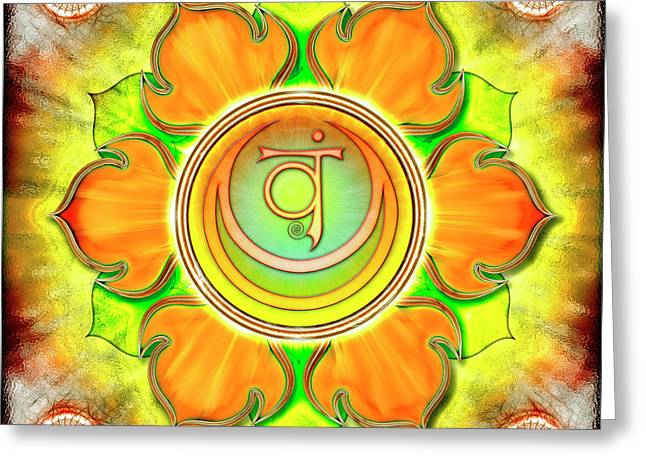 Sacral Chakra - Series 3 Greeting Card by Dirk Czarnota
