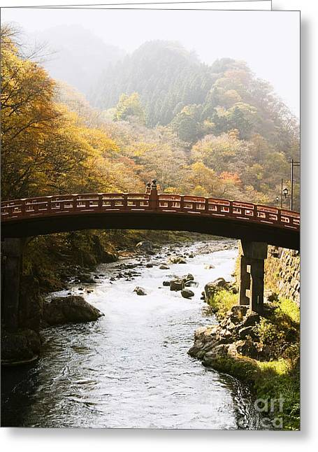 Sacred Bridge Greeting Card