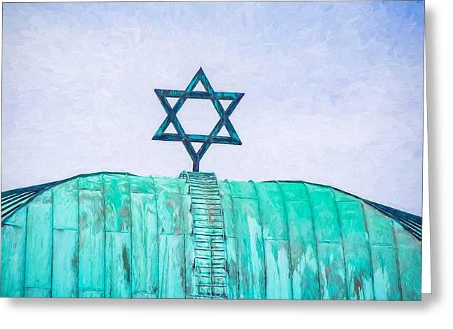 Sacred Star Greeting Card by Robin Zygelman