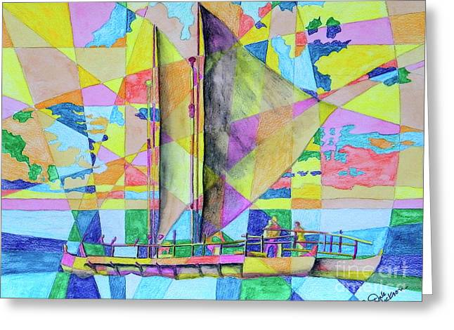 Sail Away Sunset Greeting Card