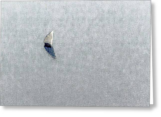 Sailing Boat Lake Victoria Greeting Card