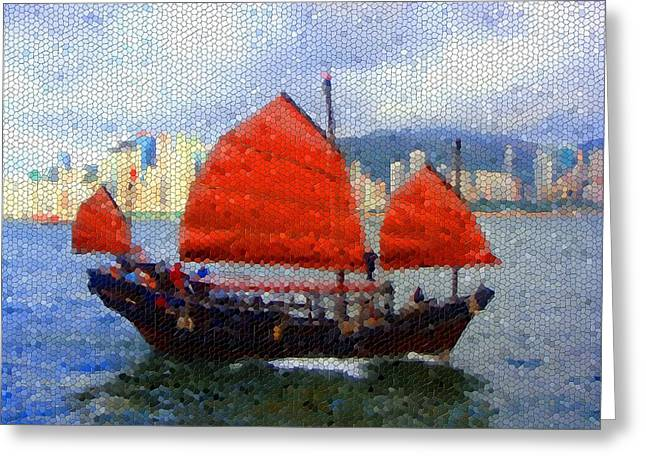 Sailing On The East Greeting Card