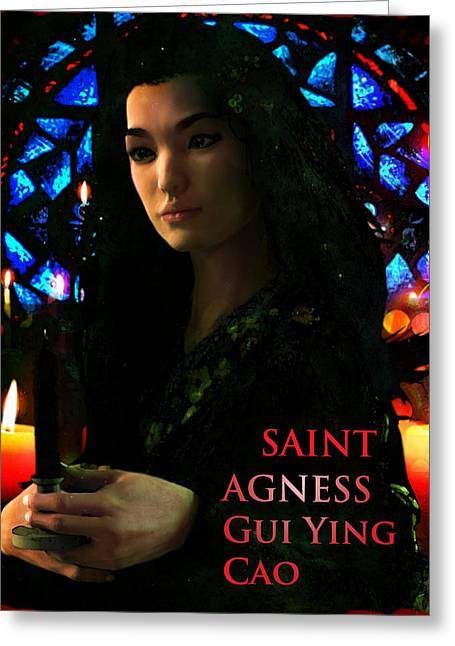 Saint Agnes Gui Ying Cao Of China Greeting Card