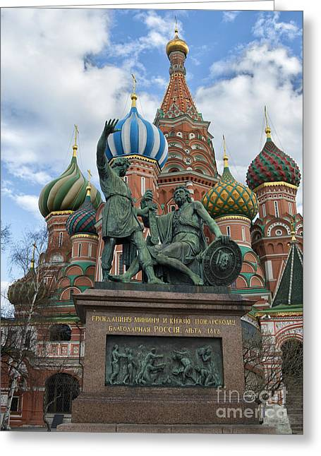 Saint Basil's Cathedral In Moscow, Russia Greeting Card