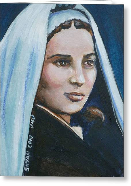 Saint Bernadette Soubirous Greeting Card
