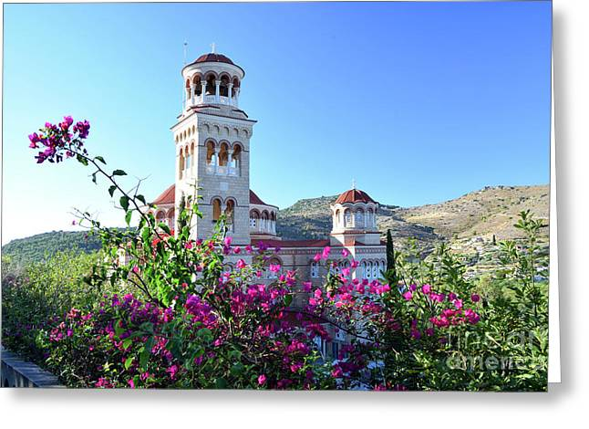 Saint Nektarios Monastery Greeting Card