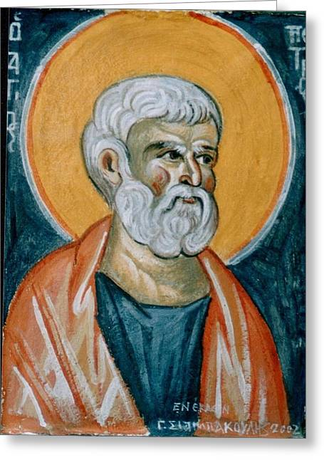 Icon Byzantine Greeting Cards - Saint Peter Greeting Card by George Siaba
