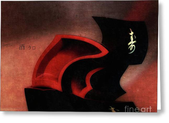 Sake House Of Cards Greeting Card by Steven Digman