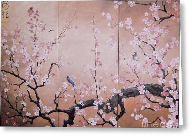 Sakura - Cherry Trees In Bloom Greeting Card by Sorin Apostolescu