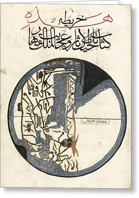 Saleh Ibn Nuri Al-bakawi Greeting Card