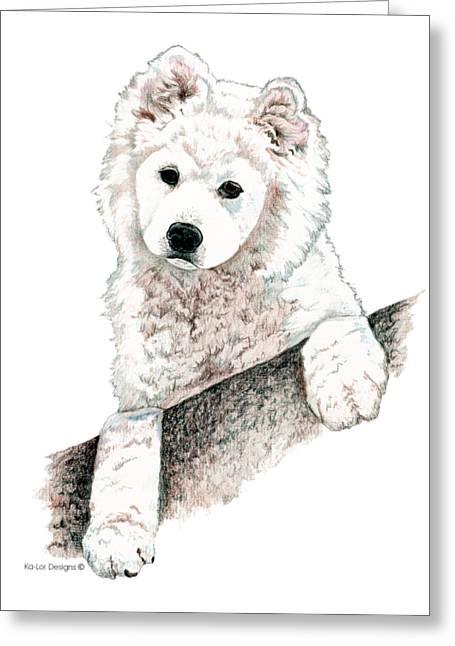 Samoyed Puppy Greeting Card by Kathleen Sepulveda