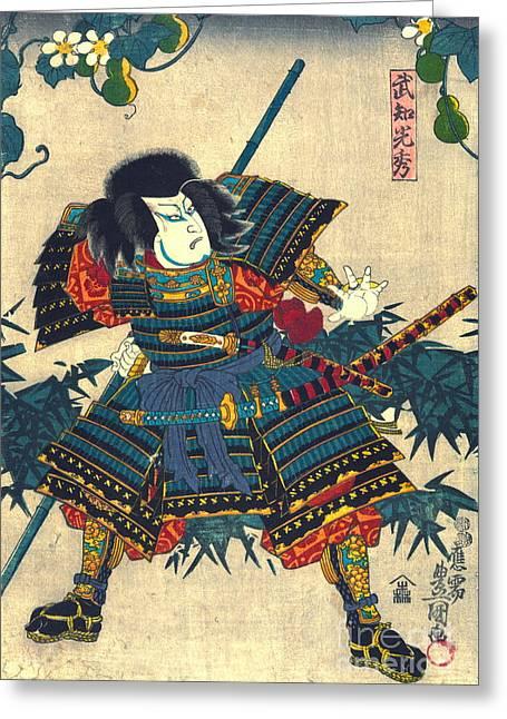 Samurai Hashiba Hisakichi 1860 Greeting Card by Padre Art