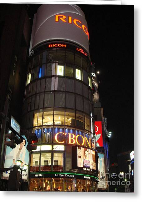 San'ai Dream Centre Tokyo Greeting Card by Yvonne Johnstone