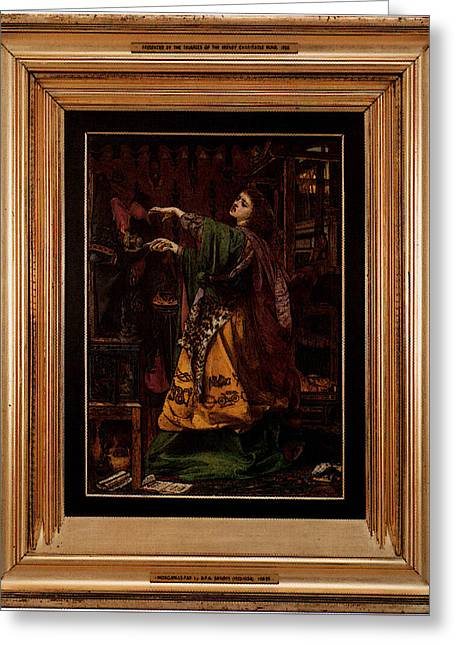 Sandys Morgan Le Fay Greeting Card by Anthony Frederick Sandys