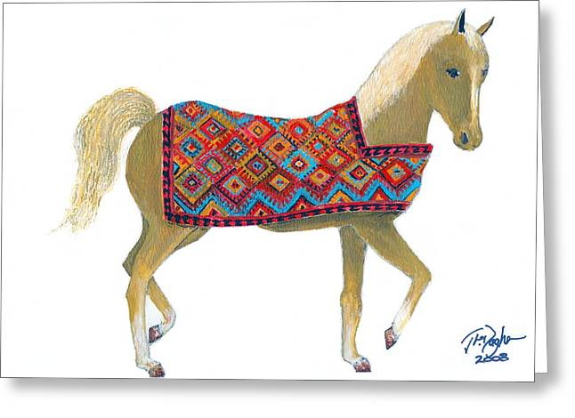 Sanjabi Pony Greeting Card