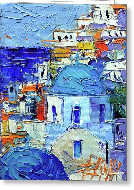 Santorini Blue Cupolas - Mini Cityscape 10 - Palette Knife Oil Painting Greeting Card